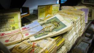 Abschaffung des Papiergeldes